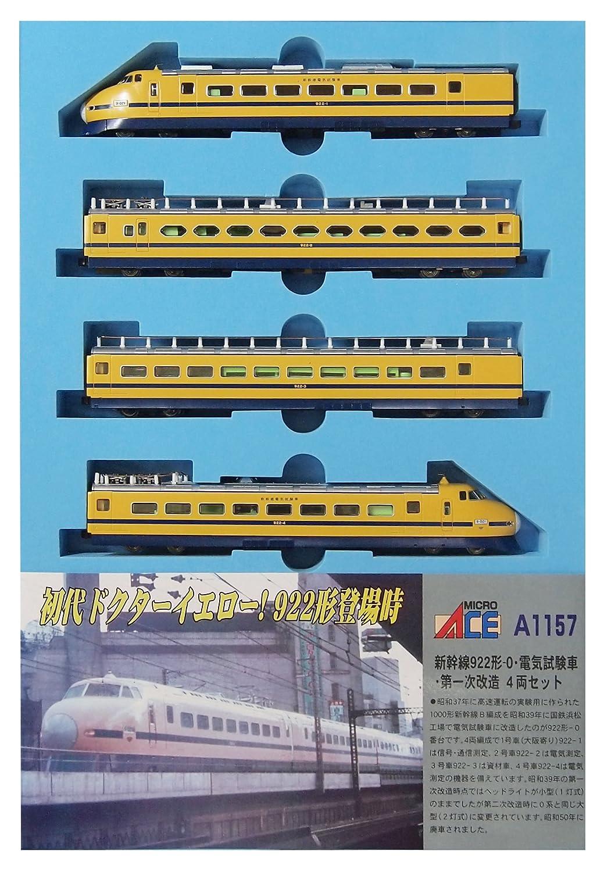 マイクロエース Nゲージ 新幹線922形-0電気試験車第一次改造 4両セット A1157 鉄道模型 電車   B01M9DZ1QK