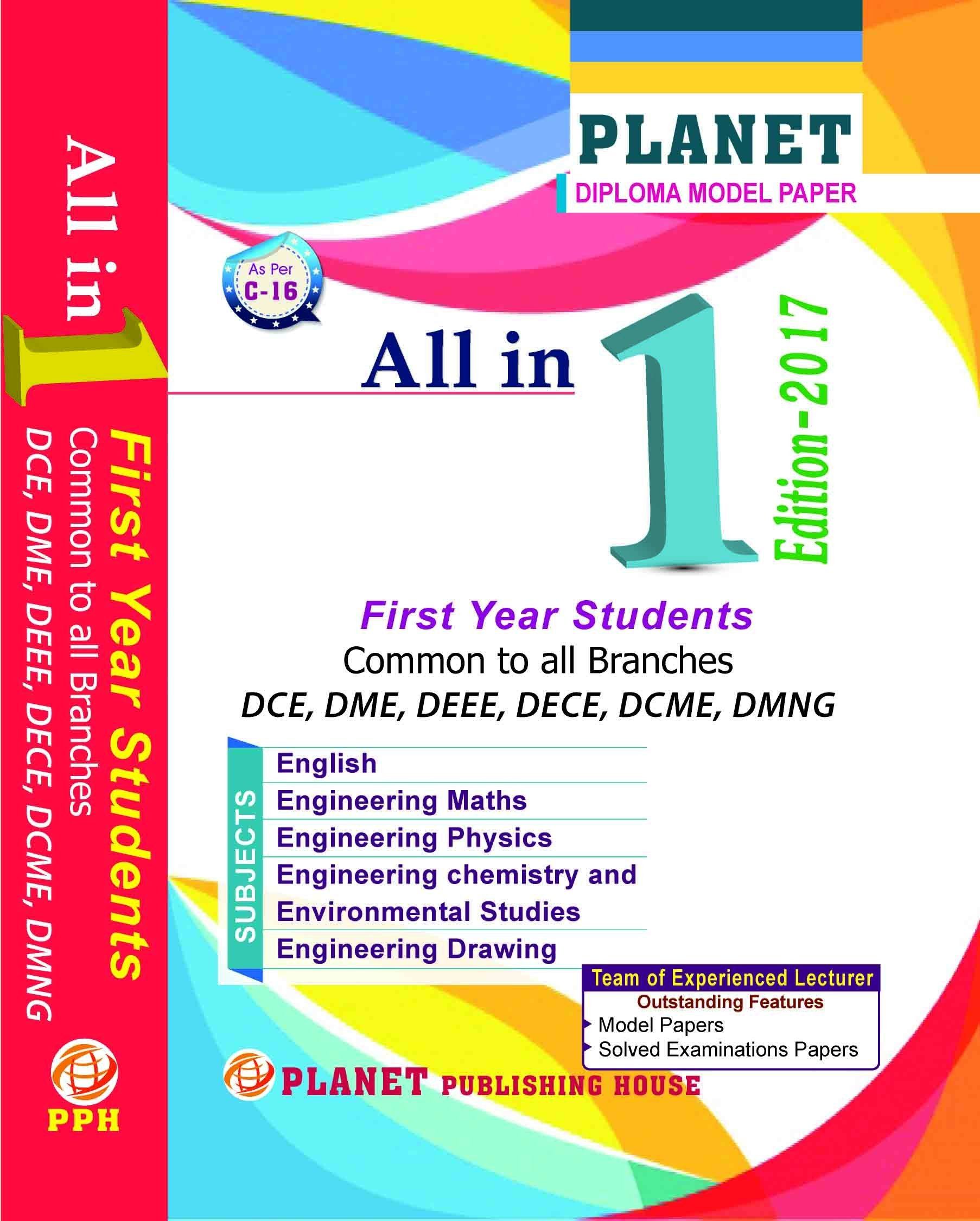 physics lab manuals for diploma 1st year students published by falcon
