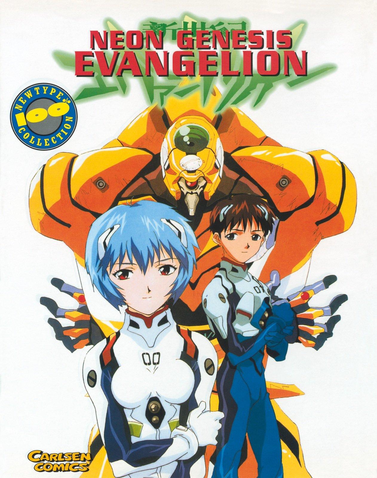 Artbook: 100% Newtype (Neon Genesis Evangelion) Taschenbuch – 15. Februar 2001 Gainax Yoshiyuki Sadamoto Carlsen 355173786X
