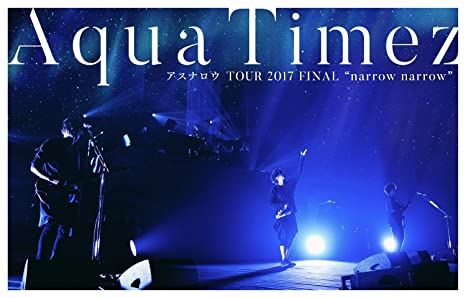 Amazon.co.jp | Aqua Timez アス...
