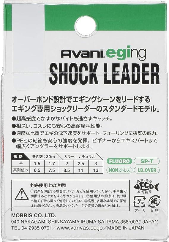 10lb Varivas Fluorocarbon Eging Shock Leader Linie 30m 2.5 1682