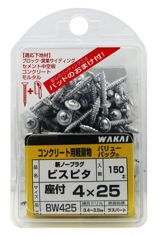 WAKAI ビスピタ 座付頭 4x25mm ねじ部24mm 約150本入