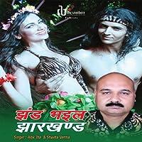Jhand Bhail Jharkhand