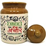 Ek Do Dhai Classic Pickle Stoneware Jar with Lid, 600ml, Multicolour (ABJAR)