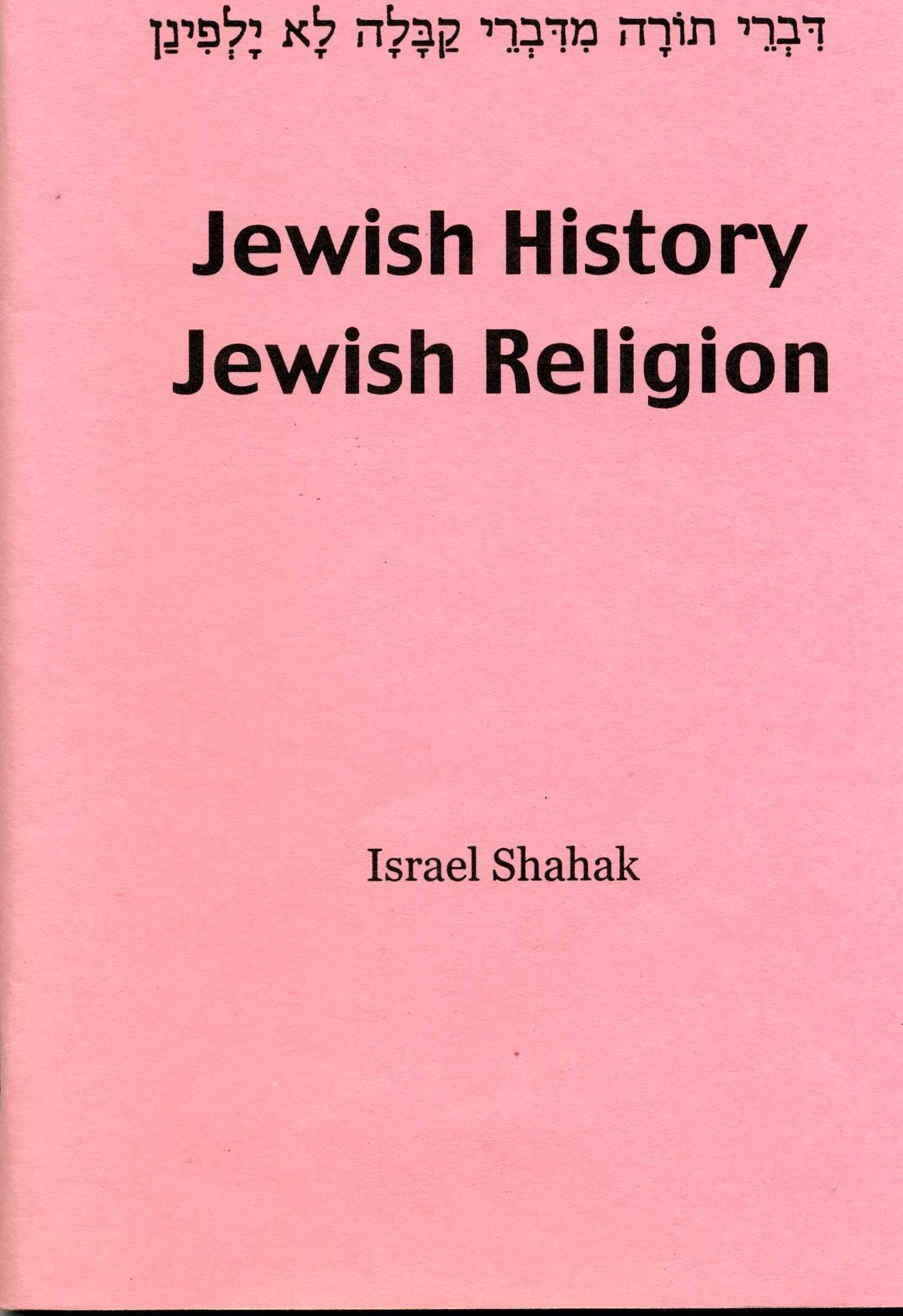 Jewish History, Jewish Religion: Israel; Vidal, Gore Shahak: Amazon.com:  Books