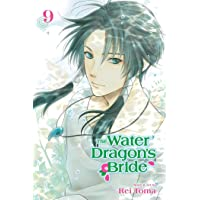 The Water Dragon's Bride, Vol. 9