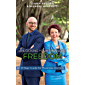 Unlocking Your Financial Freedom: An 8 step guide for business owners