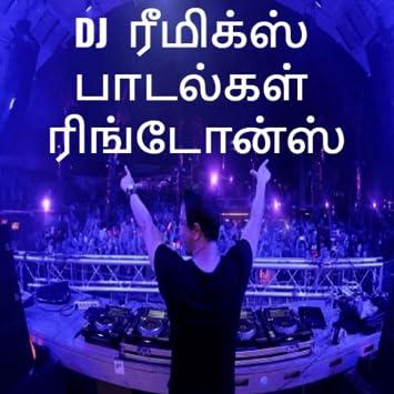 tamil new remix ringtone download