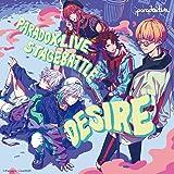 """【Amazon.co.jp限定】Paradox Live Stage Battle """"DESIRE"""" (特典:オリジナルデカジャケット)"""