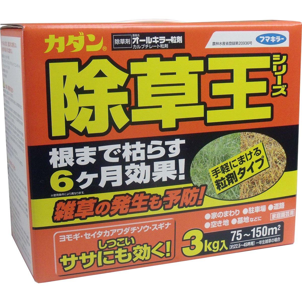 カダン 除草王 オールキラー粒剤 除草剤 3Kg 2個セット B00CGSXUEM