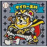 ビックリマン伝説2 タイガー王神