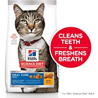 Hill's Science Diet Adult Oral Care Chicken Recipe Dry Cat Food for Dental Health, 3.5 lb Bag