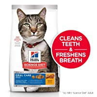 Hill's Science Diet Dry Cat Food, Adult, Oral Care, Chicken Recipe