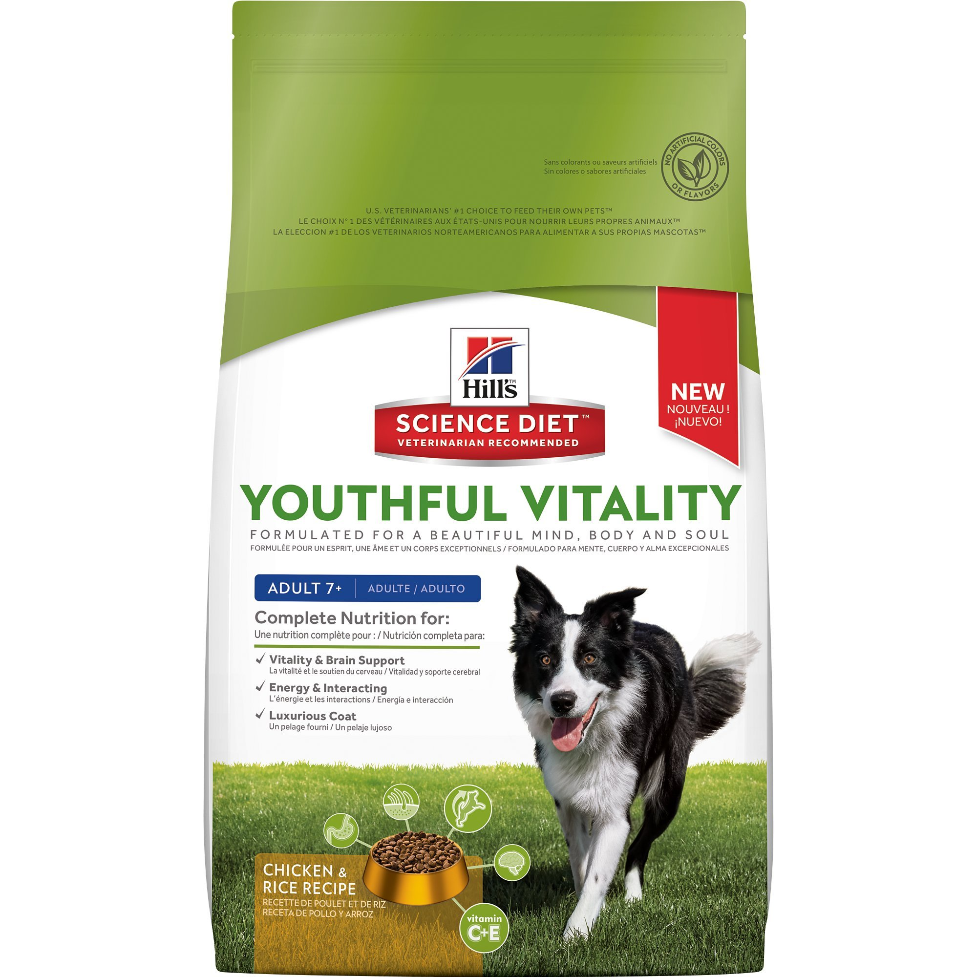 Senior Dog Food >> Details About Hill S Science Diet Senior Dog Food Adult 7 Youthful Vitality Chicken Rice