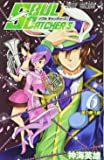 SOUL CATCHER(S) 6 (ジャンプコミックス)