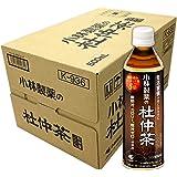 【ケース販売】 小林製薬の杜仲茶 (ペットボトル) 500mL×24本