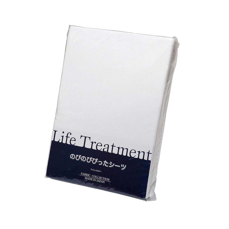 フランスベッド ボックスシーツ ホワイト W170×D195~210×H15~35cm 36688700 B00BTQZVMG  W170×D195~210×H15~35cm