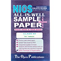 NIOS TEXT 333 ENVIRONMENTAL SCIENCE 333 NIOS HINDI MEDIUM ALL-IS-WELL SAMPLE PAPER PLUS + WITH PRACTICALS