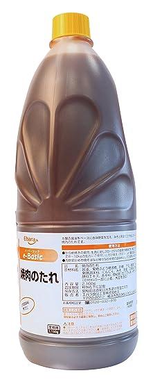 Ebara Yakiniku, Salsa para untar - 1800 ml.