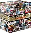 Vladimir Cosma Volume 2 : 51 Bandes Originales pour 51 Films (Volume 2 - Coffret 17 CD)