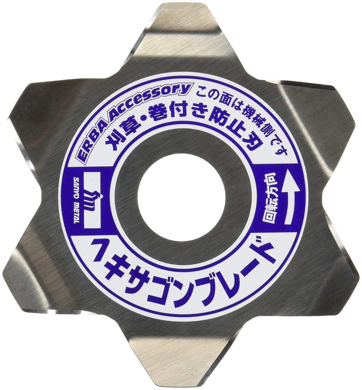 三陽金属 刈払機用チップソー関連用品 ヘキサゴンブレード(2枚入)No.0786