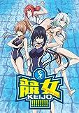 競女!!!!!!!! Vol.6(初回仕様版) [Blu-ray]