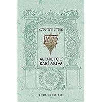 Alfabeto de RABÍ AKIVA (CABALA Y JUDAISMO)