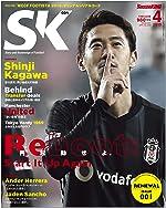SOCCER KING (サッカーキング) 2019年 04 月号 [雑誌]