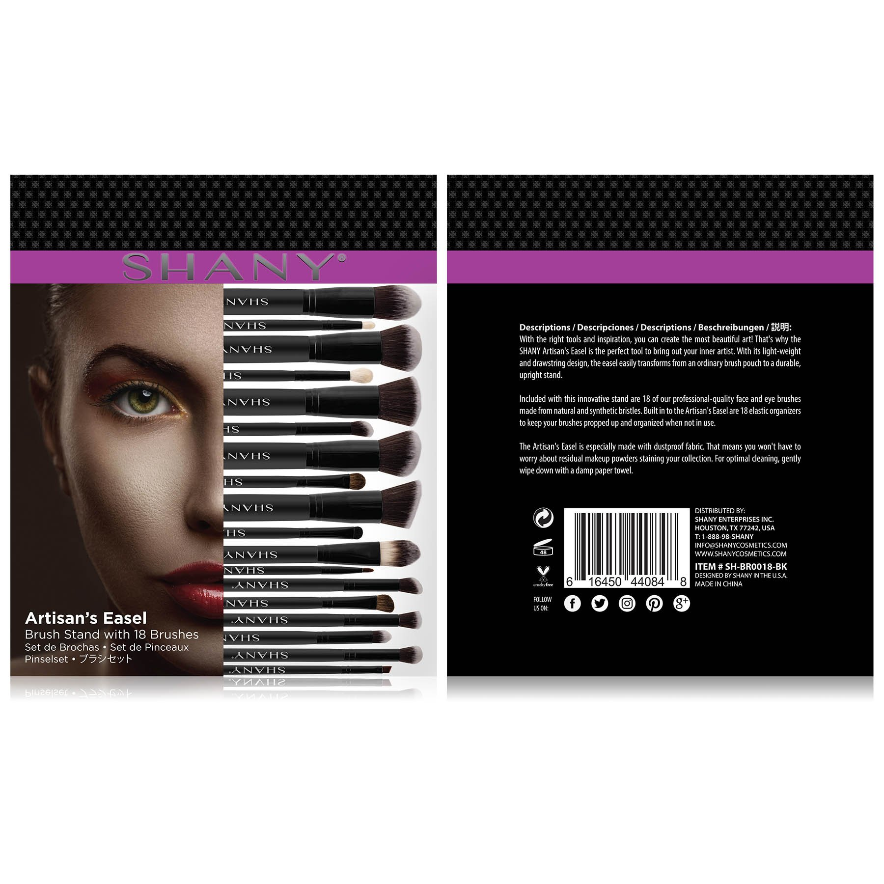 SHANY Artisan's Easel 18 Piece Elite Cosmetics Brush Collection, Black by SHANY Cosmetics (Image #5)