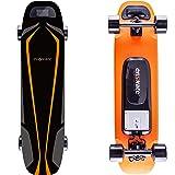 enSkate 電動スケートボード スケボー スケートボード ロングボード リモコン付き 4段スピード 初心者から上級者まで 最大時速35㎞/ℎ オレンジ (オレンジ)