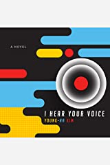I Hear Your Voice Audible Audiobook
