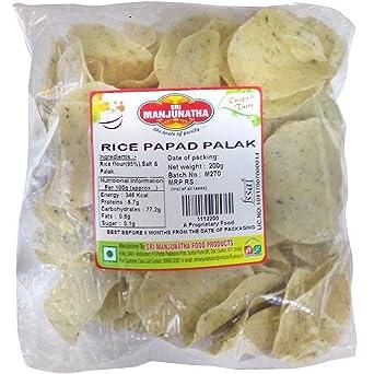 Sri Manjunatha Rice Papad - Palak, 200g Pouch: Amazon in