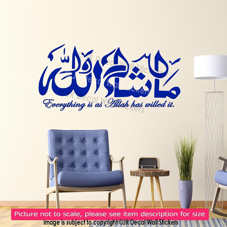 Amazon com: MashaAllah Islamic Wall Art Stickers with