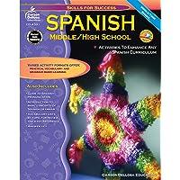Skills for Success Spanish Workbook Grades 6-12 , Middle School and High School Vocabulary Building, Grammar Practice…
