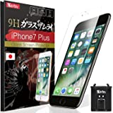 iPhone7 plus ガラスフィルム [約3倍の強度( 日本製 )]保護フィルム OVER's ガラスザムライ ( 365日保証付き )