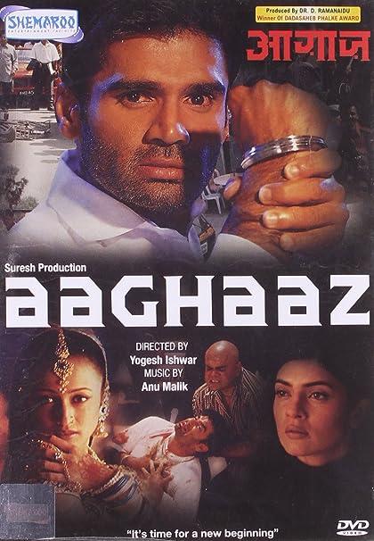 FILM AAGHAAZ
