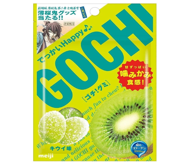 amazon com meiji special big gummy gochi kiwi flavor 52g