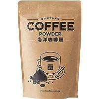 Toast Box Blend Nanyang Coffee Powder, 250g
