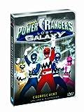 Power rangers lost galaxy, vol. 5 [FR Import]
