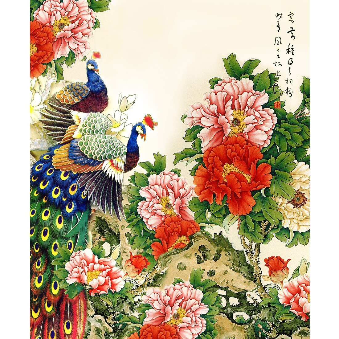 Meishe Art Vintage Poster Print Chinese Traditional Painting Colorful Peacock on Peony Flowers Branch Oriental Ancient Asian Watercolor Drawing Wall Decor