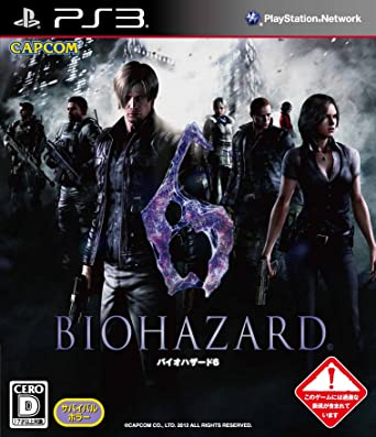 Resident Evil 6 ([amount-limited privilege] extra content