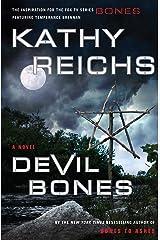 Devil Bones: A Novel (Temperance Brennan Book 11) Kindle Edition