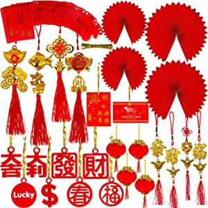 80 Pcs Chinese Red Ornaments Decorations Chinese Characters Red Lanterns Paper Fans Hanging Good Luck Ornaments Fortune Cards For Chinese Asian Lunar New Year 2021 The Year Of The Ox Party Decor