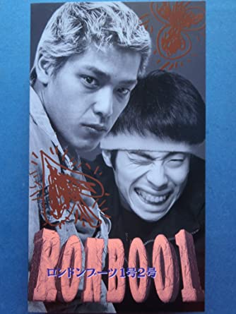 Amazon.co.jp: RONBOO1 ロンド...