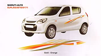 Quara Automaze Car Side Decal Full Body Sticker GraphicsGold - Car body graphics for altomaruti altobrowzer features and price in india