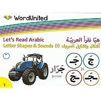 Lets Raed Arabic letter Shapes & Sounds