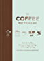 The Coffee Dictionary: An A-Z of coffee, from growing & roasting to brewing & tasting (English Edition)