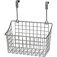 Spectrum Diversified Grid Storage Basket, Small, White