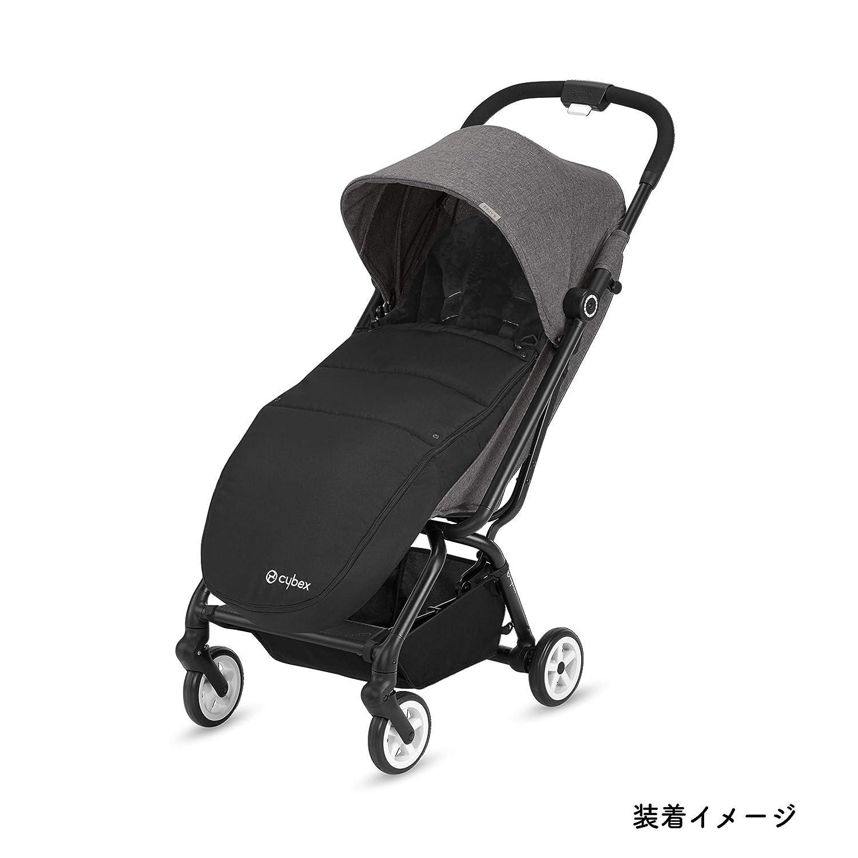 Fu/ßsack//COSY TOES kompatibel mit Kinderwagen//Buggy schwarz