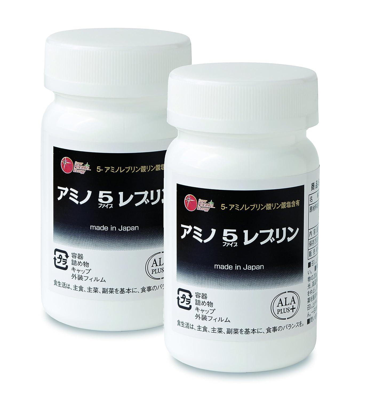 アミノ5レブリン ALA(5-アミノレブリン酸)配合 2本セット B01JLOZ1TA